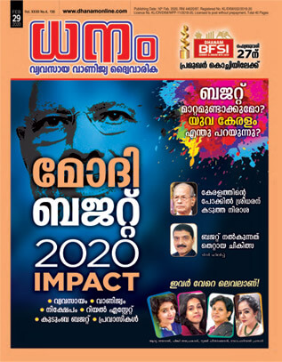 Dhanam Feb 2020 issue cover