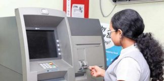 atm-s-to-become-virtual-bank-branches