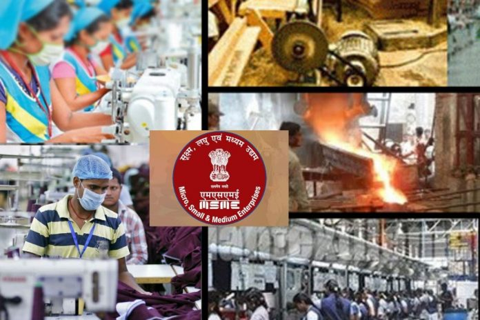 MSME units to face high impact of gdp contraction
