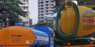 city flats face scarcity of water
