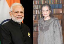 Narendra Modi & Sonia Gandhi