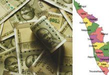 kerala raises 5930 crores through sdl auction