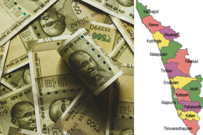 kerala raises 5930 crores through sdl auction