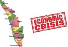 kerala economic crisis