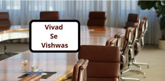 businesses-reconsider-vivad-se-vishwas-participation