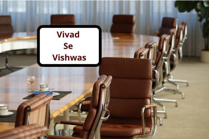 businesses-reconsider-vivad-se-vishwas-participation