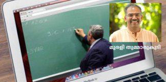 online classes to be welcomed: murali thummarukudi