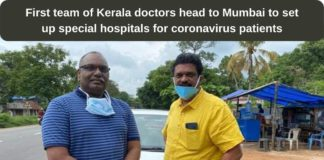 kerala medical team left for mumbai