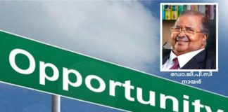 in-which-areas-are-there-business-opportunities-?-says-dr-gpc-nayar