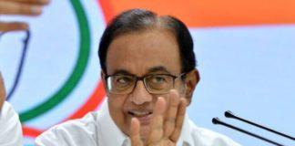 RBI must tell government to do its duty-Chidambaram
