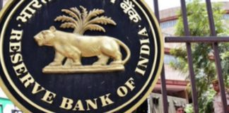 About 84,545 bank fraud cases reported during 2019-20: RBI