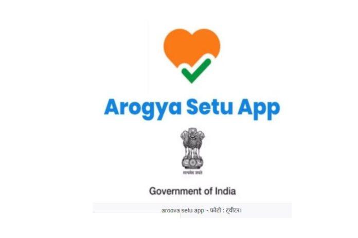 arogyasetu app made mandatory for train passengers