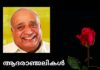 mp-veerendra-kumar-passed-away