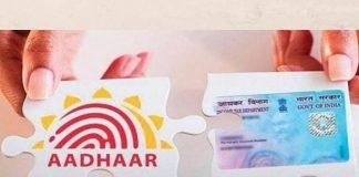 pan-card-aadhaar-card-linking-deadline-extended-till-march-31
