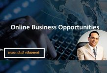 12-ways-to-make-money-through-online-business-says-dr-p-p-vijayan