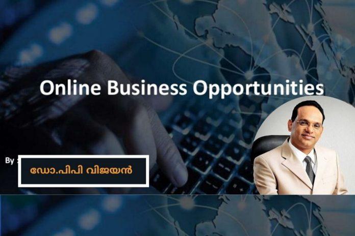12-ways-to-make-money-through-online-business-says-dr-p-p-vijayan