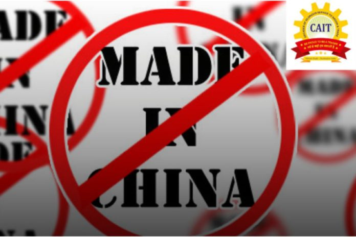 CAIT launches campaign to boycott Chinese products