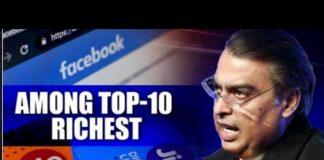 Mukesh Ambani in wold's 10 richest club
