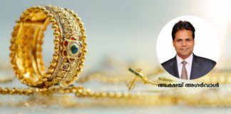 gold-prices-may-fall-dont-invest-now-says-akshay-agarwal