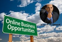 online business opportunities by P P Vijayan Part 2