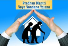 senior citizens, lic , PMVVY, pension scheme
