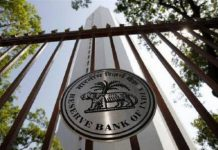 RBI keeps repo rates unchanged