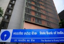 SBI announces special benefits on loans
