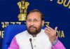 gvt to infuse Rs 20000 crores int MSME sector