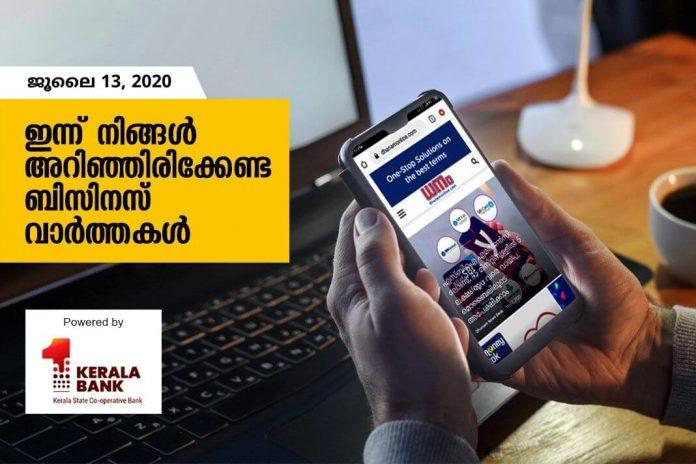 News Roundup - 13 July 2020 sponsored by Kerala Bank