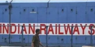 private-trains-project-16-firms-take-part-in-pre-application-meet