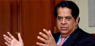 banks need to step up lending to businesses- K V Kamath