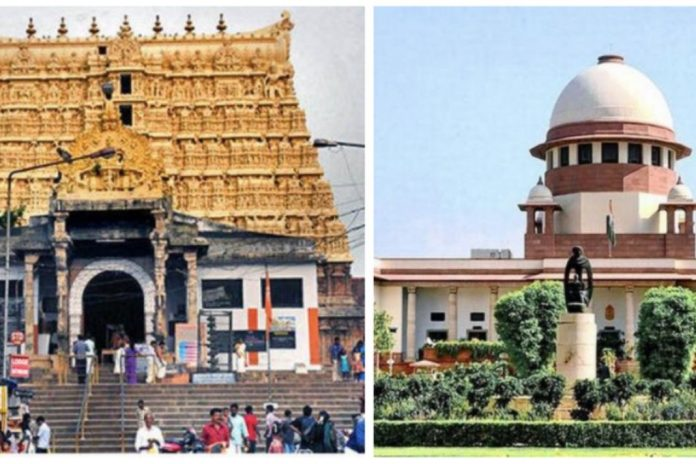 SC upholds right of Royal Family in administration of Padmanabha Swamy Temple