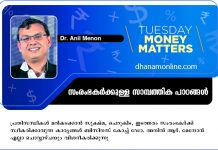 tuesday money matters