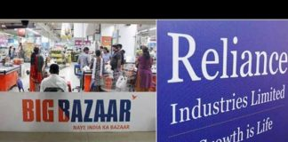 RIL may buy Future Group's retail biz for ₹27,000 crore