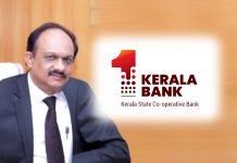 kerala bank loan scheme