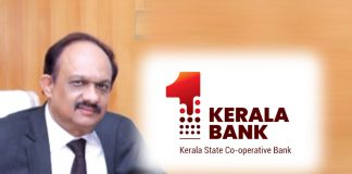 kerala bank loan scheme