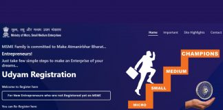udyam registration for MSME's launched