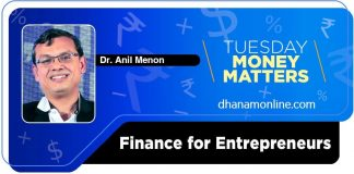 Prof. Anil R Menon column