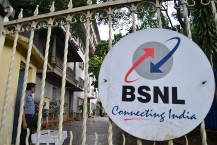 BSNL TO ISSUE FRESH 4 G TENDER
