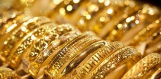 gold-price-hike-in-kerala-september-30