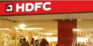 peoples-bank-of-china-sells-stake-in-hdfc-in-june-quarter