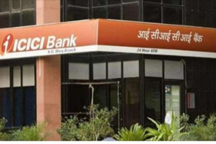ICICI Bank launches QIP