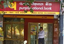 Punjab National Bank Reports Rs 3,689-Crore DHFL Loans As Fraud