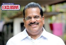 E. P. Jayarajan, Minister for Industries & Sports, Government of Kerala