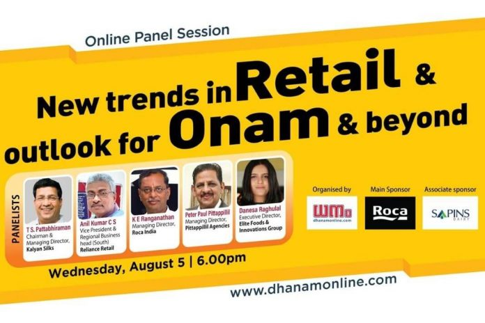 Trends in Retail Webinar by Dhanam