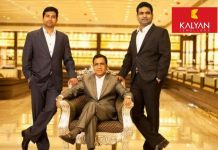 kalyan jewellers ipo plans may file its DRHP with SEBI by August end or early September