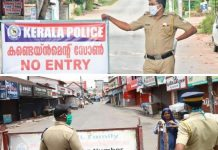 Kerala brings changes in containment zone decision;relief for police