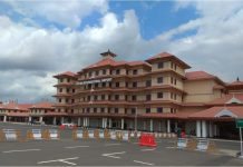 COVID-19 impact: Kochi airport suffers Rs 72 crore loss in first quarter