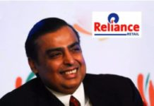 Mukesh Ambani's Reliance Retail sells 1.28% stake to KKR for Rs 5,550 crore