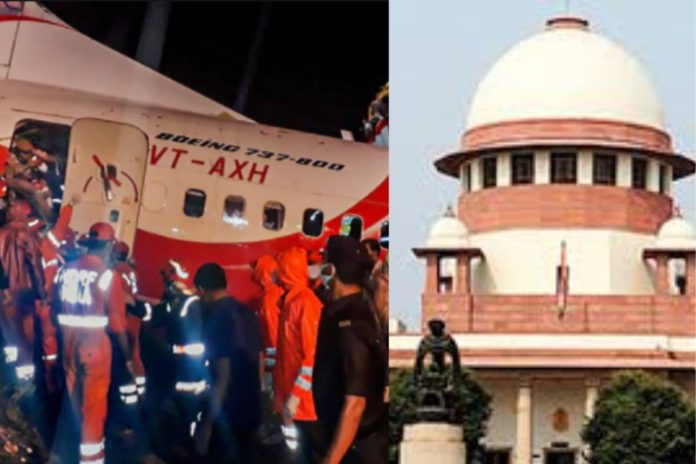 writ petition against Ministry of Civil Aviation